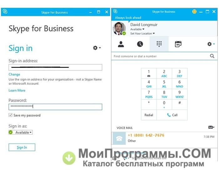 Skype For Business для Windows XP скачать бесплатно русская