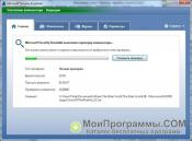 Скриншот Microsoft Security Essentials
