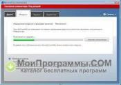 Microsoft Security Essentials 7 скриншот 2