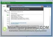 Скриншот Microsoft Security Essentials для Windows 7