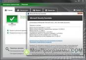 Microsoft Security Essentials для Windows 7 скриншот 4