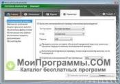 Скриншот Microsoft Security Essentials для Windows XP
