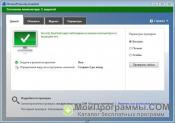 Microsoft Security Essentials для Windows XP скриншот 4