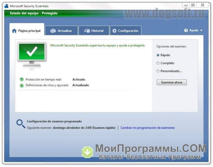 Security Essentials のダウンロード - Windows Help