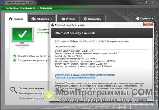Microsoft Security Essentials - …