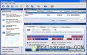 Diskeeper скриншот 1