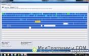 Diskeeper скриншот 4