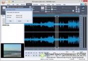 AVS Audio Editor скриншот 1