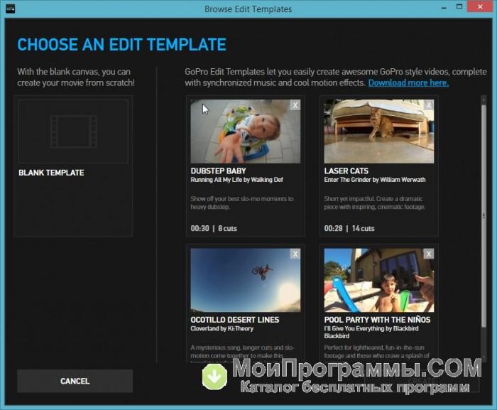 Gopro studio templates