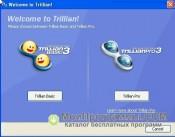 Trillian скриншот 2