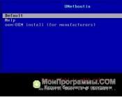 UNetbootin скриншот 4