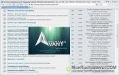 Avant Browser Portable скриншот 2