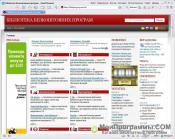Avant Browser Portable скриншот 4