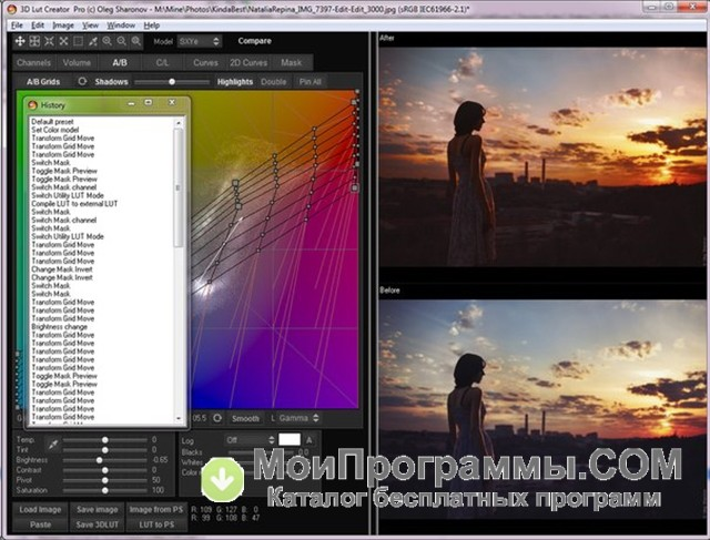 3d Lut Creator скачать полную версию торрент - фото 3