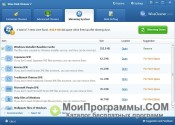 Wise Disk Cleaner скриншот 3