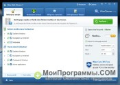 Wise Disk Cleaner скриншот 4