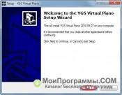 Virtual Piano скриншот 1