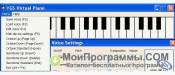 Virtual Piano скриншот 2