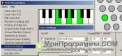 Virtual Piano скриншот 3