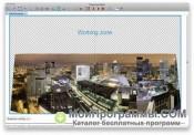 Скриншот PTGui