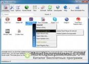 Revo Uninstaller скриншот 2