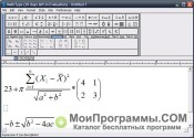 Скриншот MathType