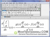 MathType скриншот 4