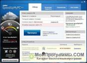 SpeedUpMyPC скриншот 1