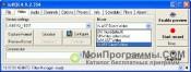 iuVCR скриншот 1