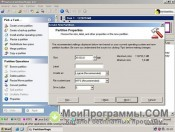 Norton Partition Magic скриншот 2