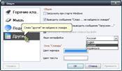 NeoDic скриншот 4