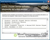 Intel Chipset Device Software скриншот 1