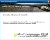 Intel Chipset Device Software скриншот 3