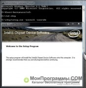 Скриншот Intel Chipset Device Software