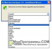 Dr.Web Security Space скриншот 4