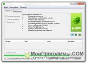 Скриншот Doctor Web для Windows 7