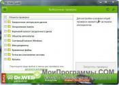 Скриншот Dr Web 2014