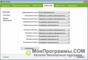 Скриншот Doctor Web для Windows 8