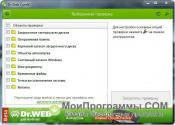 Doctor Web для Windows 8 скриншот 3