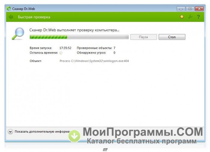 Dr web для windows 7