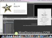 Скриншот iMovie