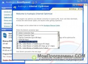 Auslogics BoostSpeed Internet Optimizer скриншот 1