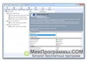 UFS Explorer Standard Recovery скриншот 4