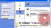 Nero Express Lite скриншот 2