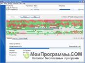 Auslogics Disk Defrag скриншот 1