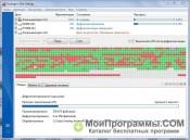 Auslogics Disk Defrag скриншот 2