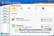 Registry Mechanic скриншот 2