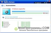 Registry Mechanic скриншот 3