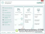 Kaspersky Internet Security скриншот 1