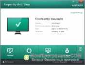 Kaspersky Internet Security скриншот 3
